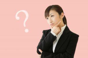ハウスクリーニングの口コミは信用できる?