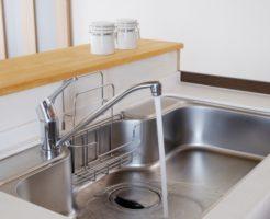 キッチンの水周り部分の分類