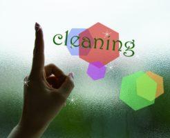 ハウスクリーニング!在宅クリーニングと空室清掃が必要な時って?